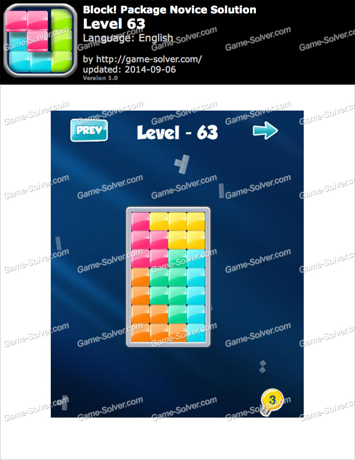 Block! Package Novice Level 63