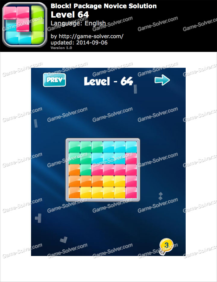 Block! Package Novice Level 64