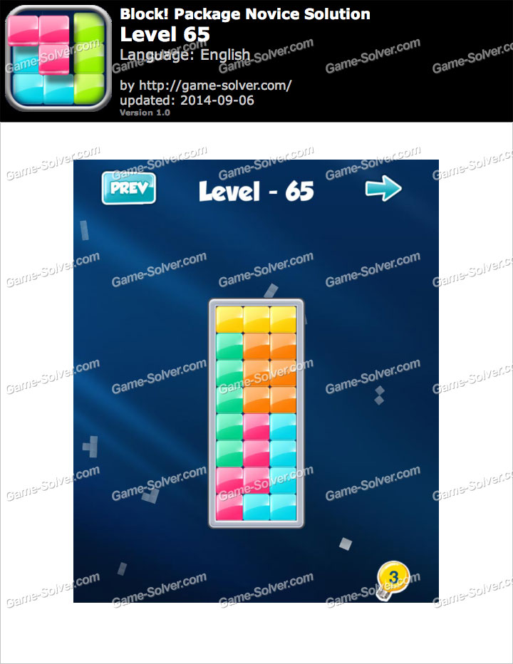 Block! Package Novice Level 65