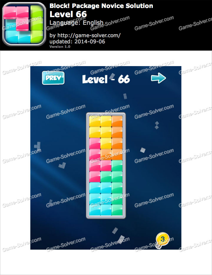 Block! Package Novice Level 66
