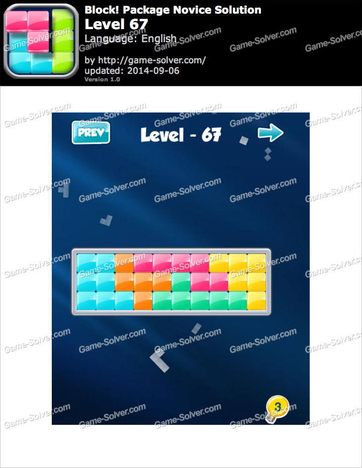 Block! Package Novice Level 67