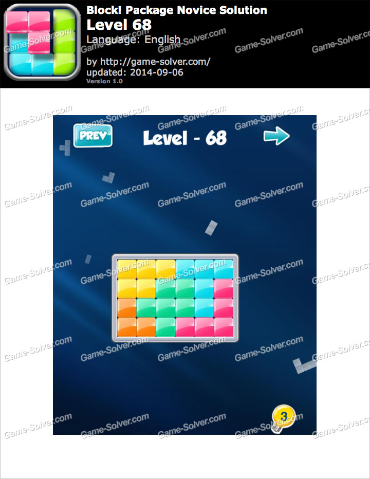 Block! Package Novice Level 68