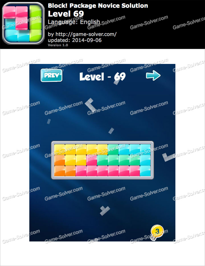 Block! Package Novice Level 69