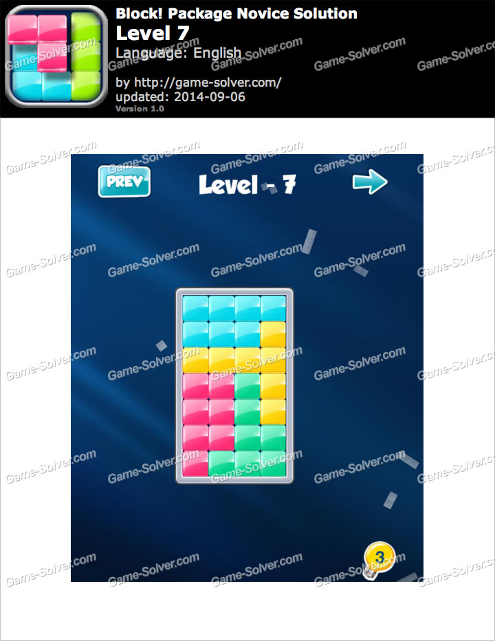 Block! Package Novice Level 7