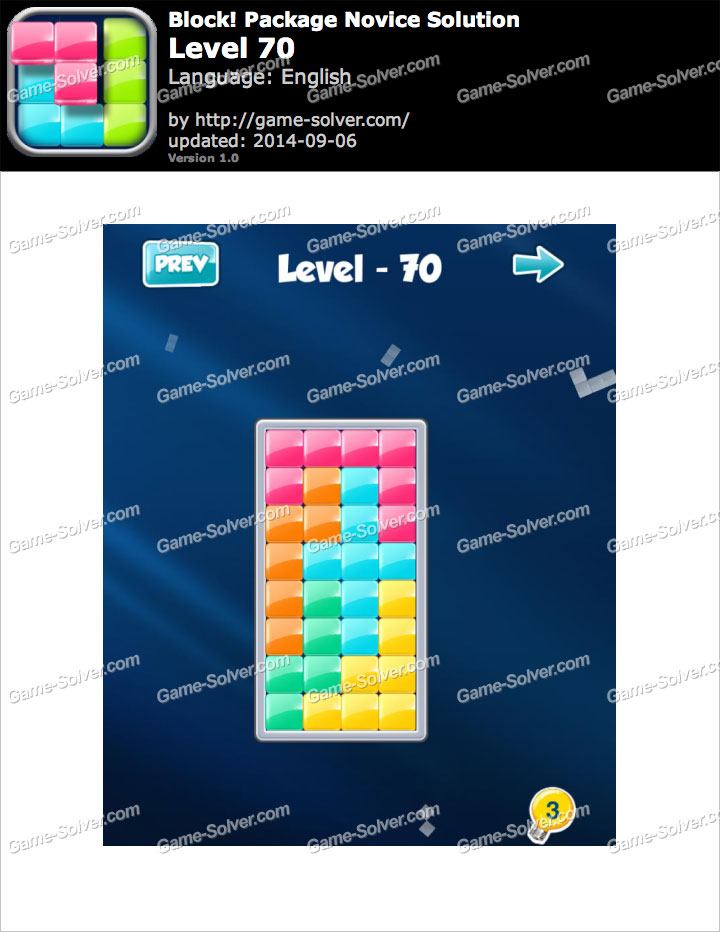 Block! Package Novice Level 70