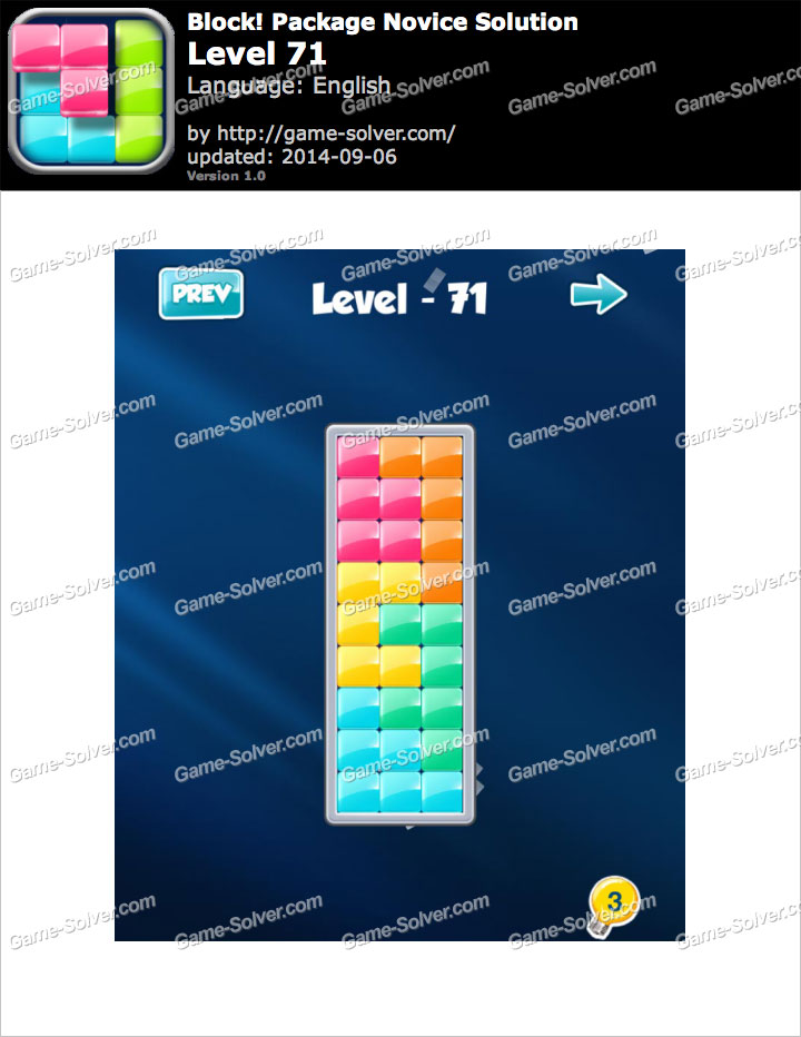 Block! Package Novice Level 71
