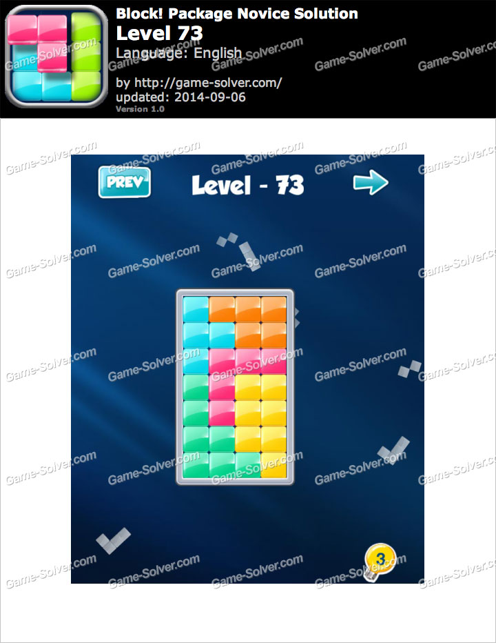 Block! Package Novice Level 73