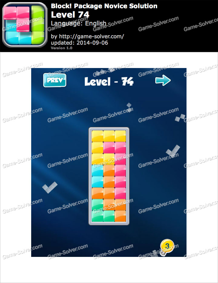 Block! Package Novice Level 74