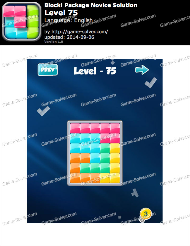 Block! Package Novice Level 75