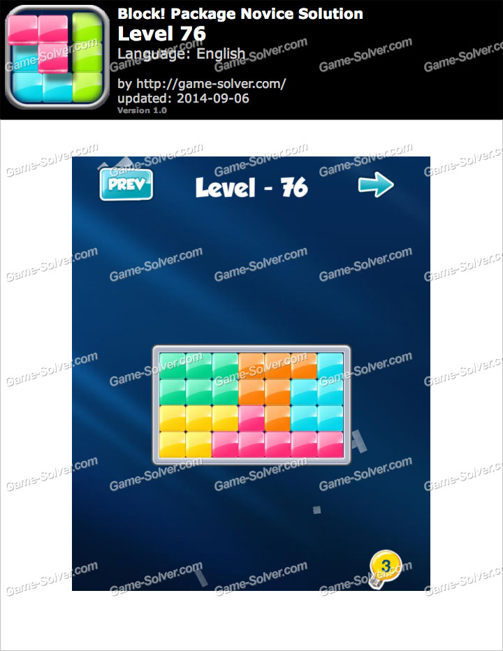 Block! Package Novice Level 76