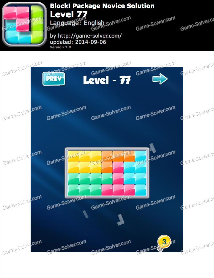Block! Package Novice Level 77