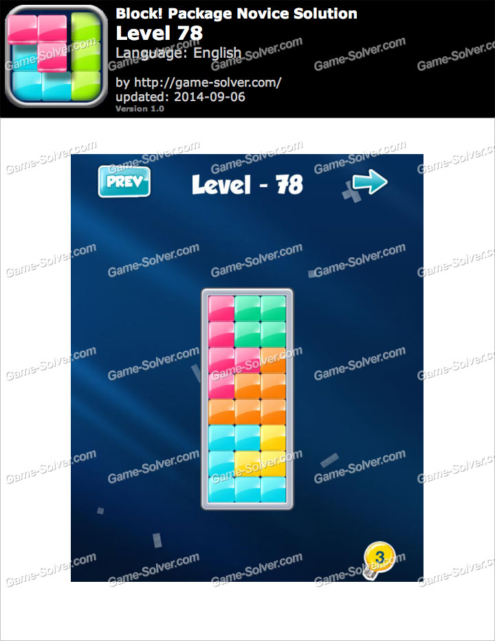 Block! Package Novice Level 78