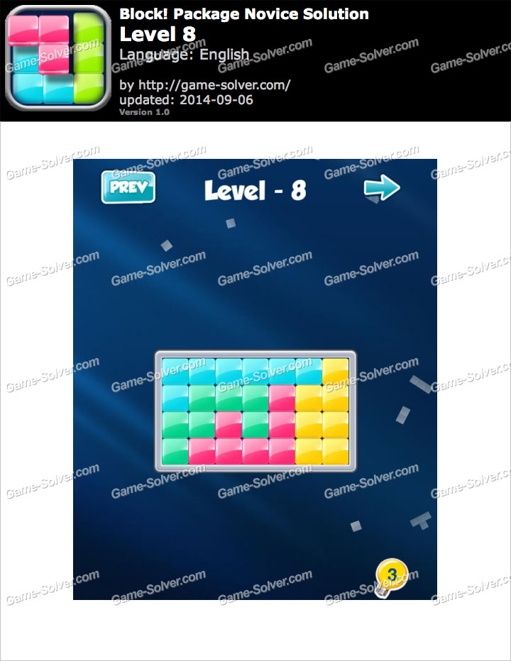 Block! Package Novice Level 8