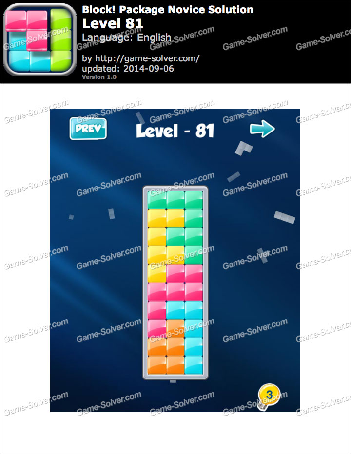 Block! Package Novice Level 81