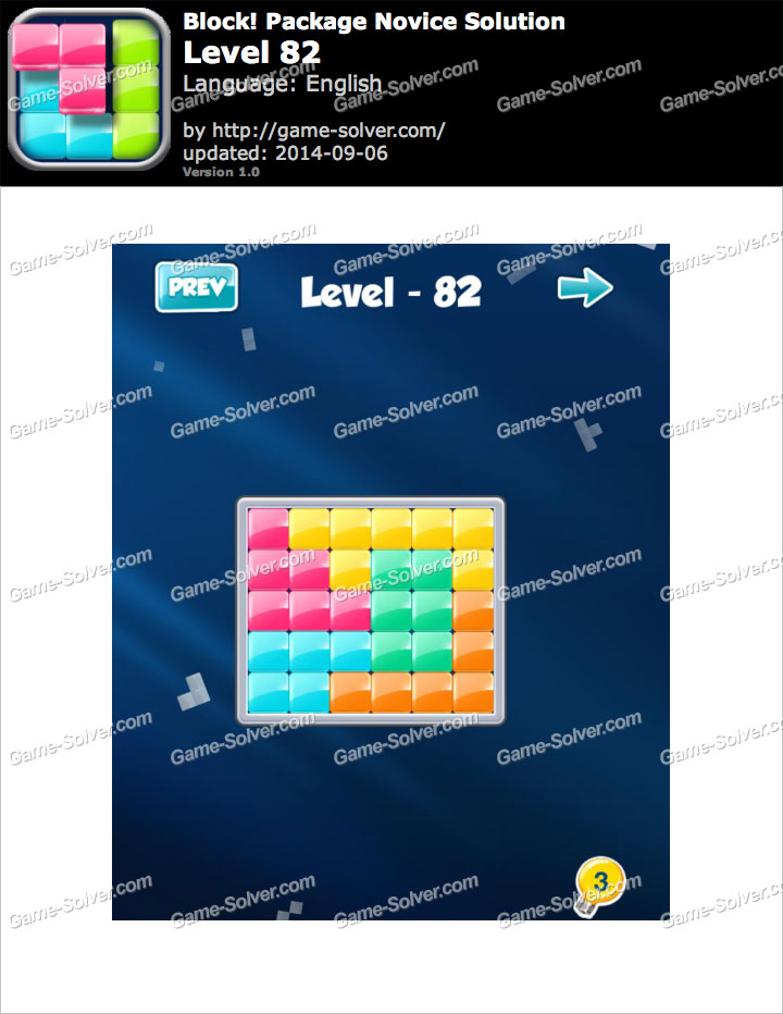 Block! Package Novice Level 82
