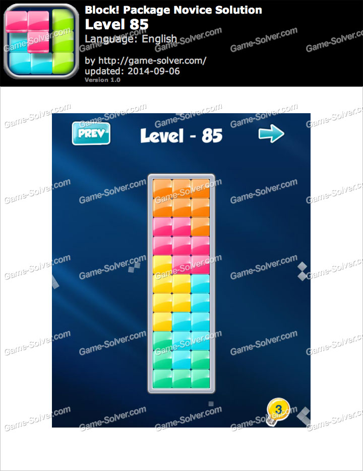 Block! Package Novice Level 85
