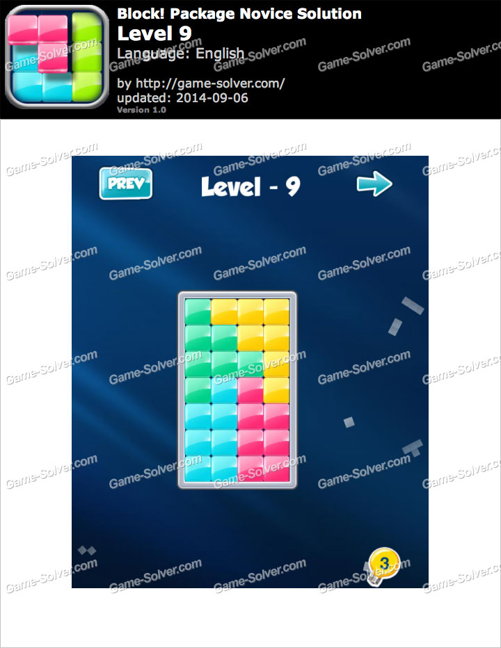 Block! Package Novice Level 9