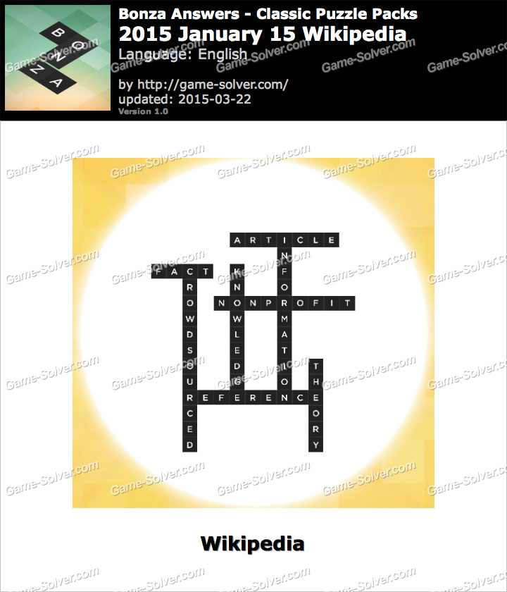 Bonza Wikipedia