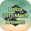 Bonza 2015 March Answers