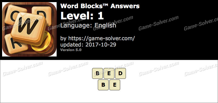 Word Blocks Level 1 Answers