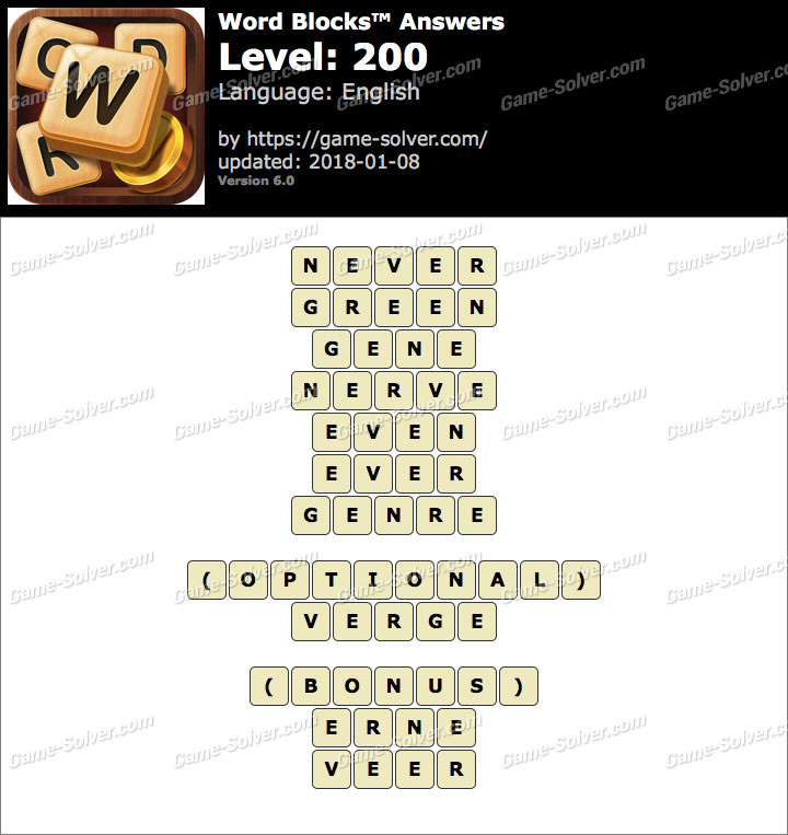 Word Blocks Level 200 Answers
