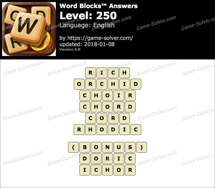 Word Blocks Level 250 Answers