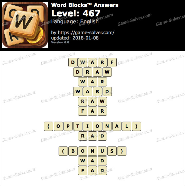 word blocks level 467 answers game solver