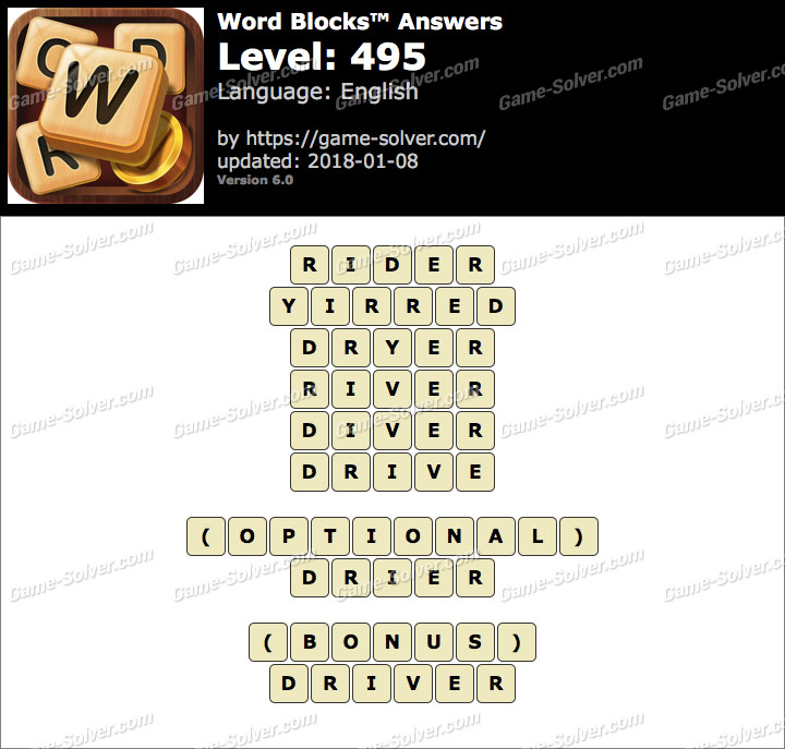 Word Blocks Level 495 Answers
