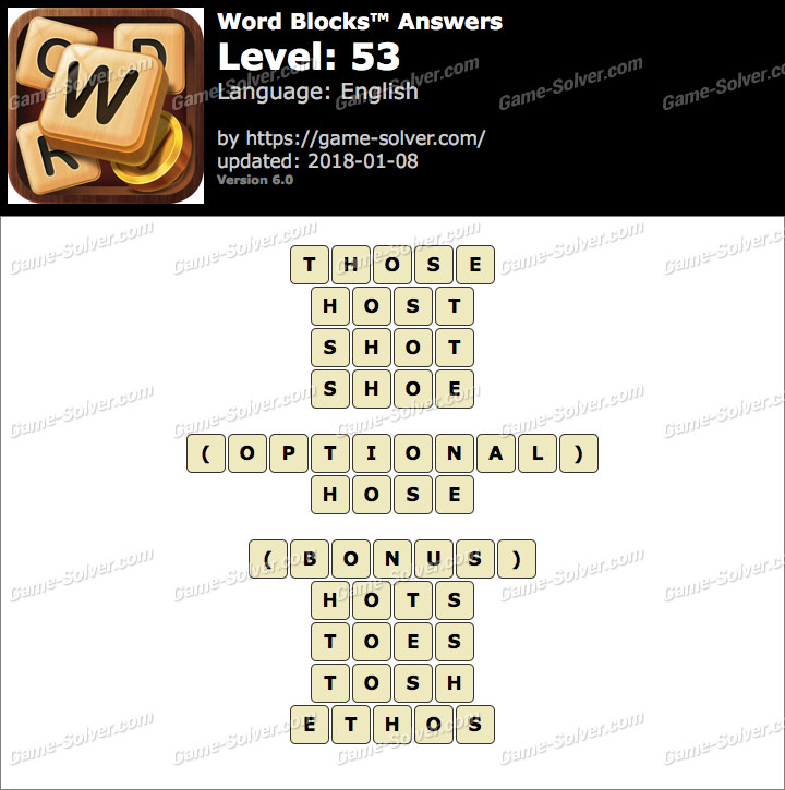 Word Blocks Level 53 Answers