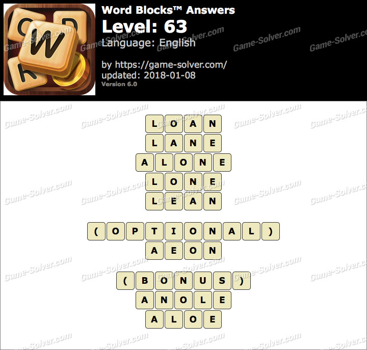 Word Blocks Level 63 Answers