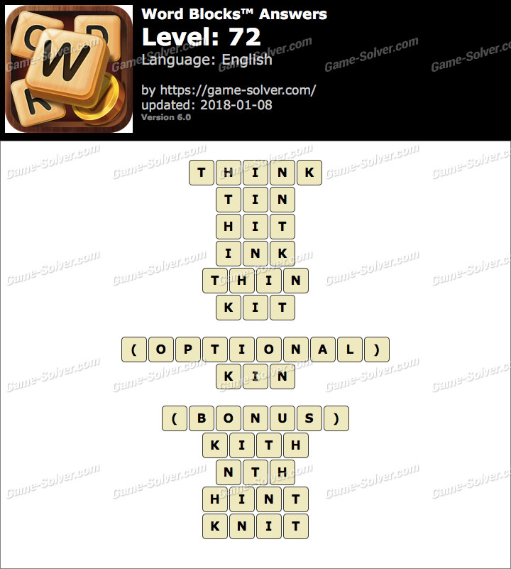 Word Blocks Level 72 Answers