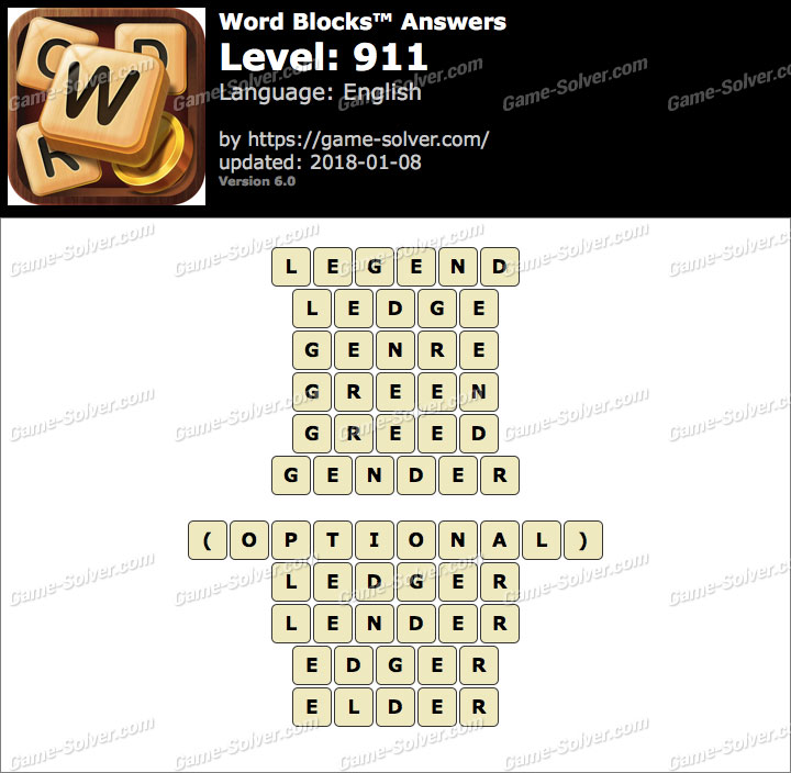 Word Blocks Level 911 Answers
