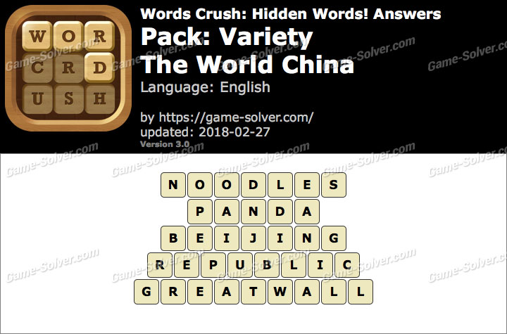 Words Crush Variety-The World China Answers