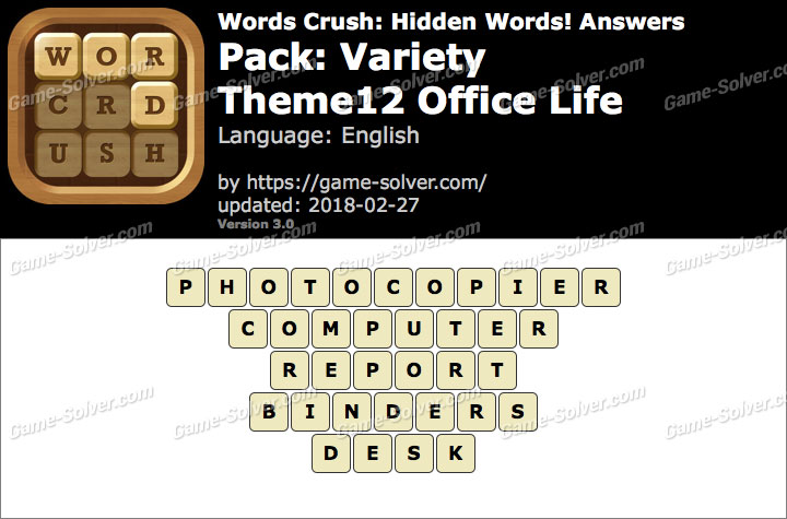 Words Crush Variety-Theme12 Office Life Answers