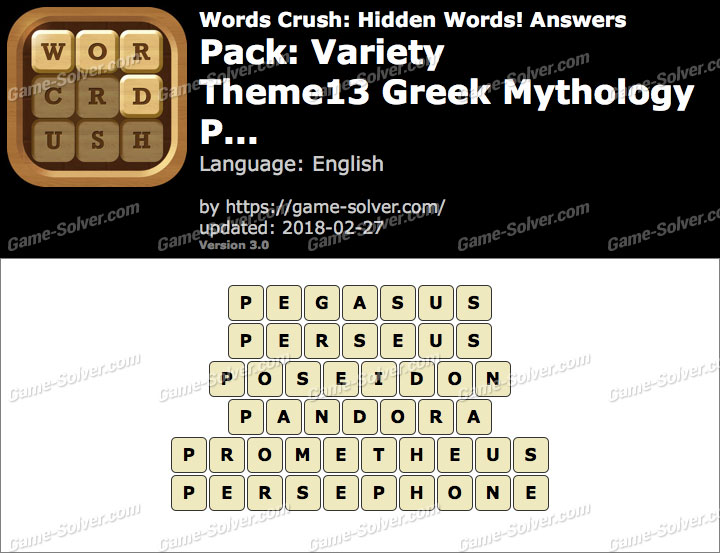Words Crush Variety-Theme13 Greek Mythology P... Answers