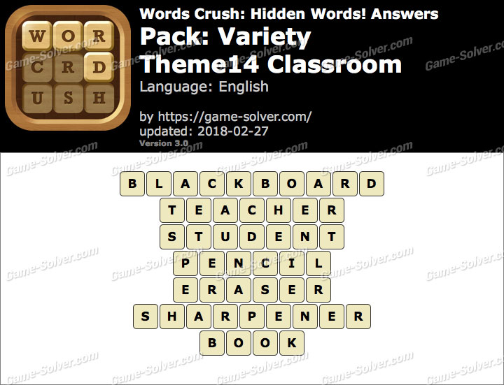 Words Crush Variety-Theme14 Classroom Answers
