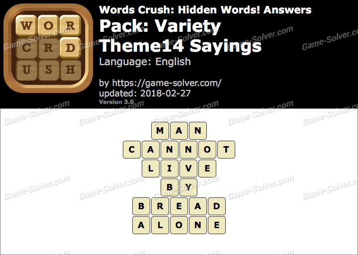 Words Crush Variety-Theme14 Sayings Answers