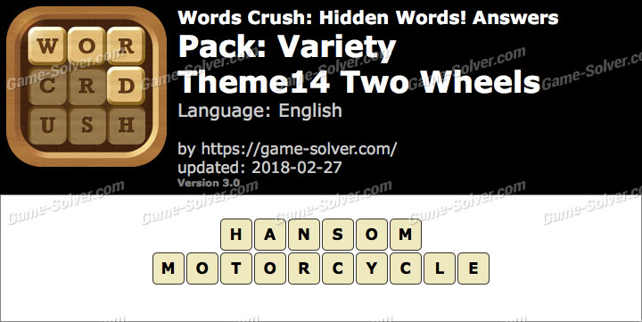 Words Crush Variety-Theme14 Two Wheels Answers
