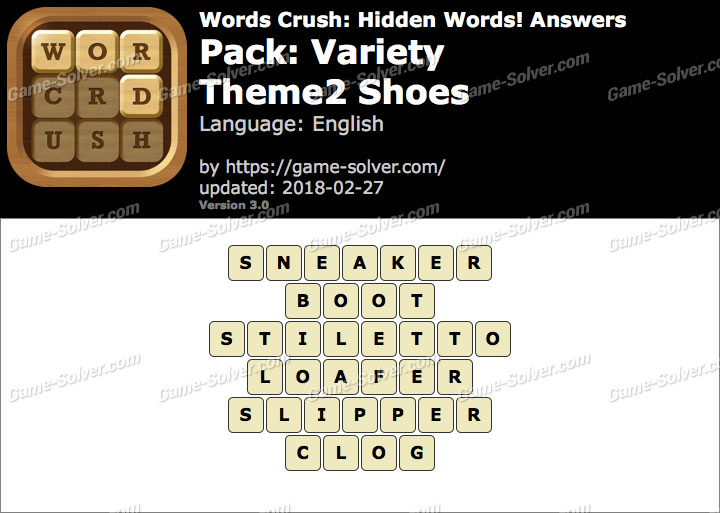 Words Crush Variety-Theme2 Shoes Answers