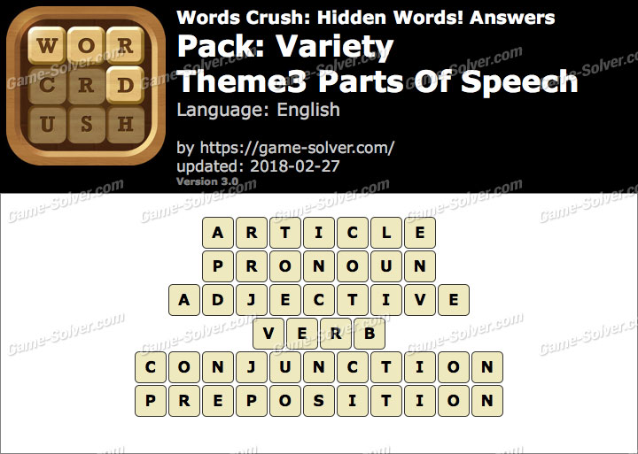 Words Crush Variety-Theme3 Parts Of Speech Answers