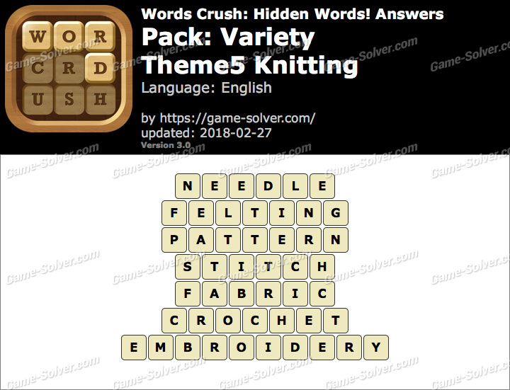Words Crush Variety-Theme5 Knitting Answers