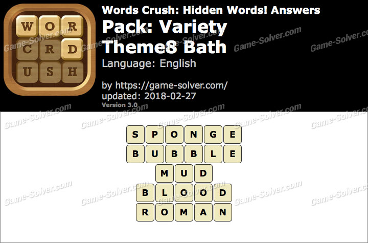 Words Crush Variety-Theme8 Bath Answers