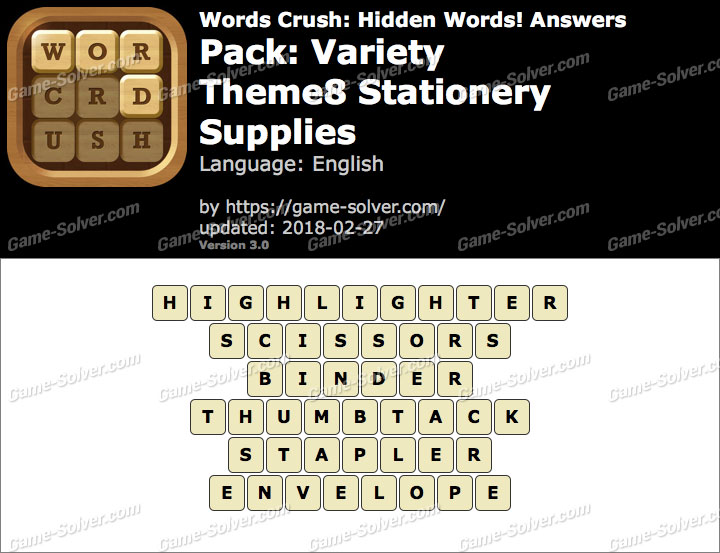 Words Crush Variety-Theme8 Stationery Supplies Answers